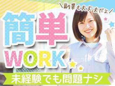 株式会社ボイス横浜支店の画像・写真