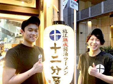 近江熟成醤油ラーメン 十二分屋 早稲田店の画像・写真