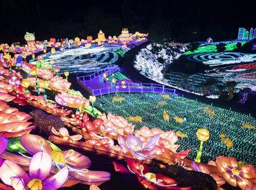 株式会社伊豆シャボテン公園 ※勤務地:伊豆ぐらんぱる公園の画像・写真