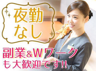 スーパーホテル広島の画像・写真