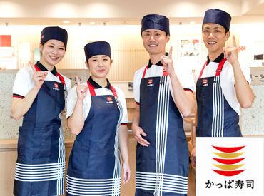 かっぱ寿司 五所川原店の画像・写真