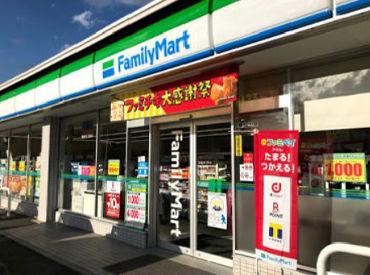 ファミリーマート 川崎鷺沼店の画像・写真