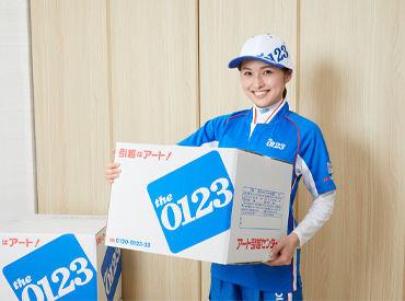 アートコーポレーション株式会社 仙台東支店の画像・写真