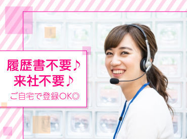 株式会社ジャストファイン(梅田オフィス)/UM0438の画像・写真