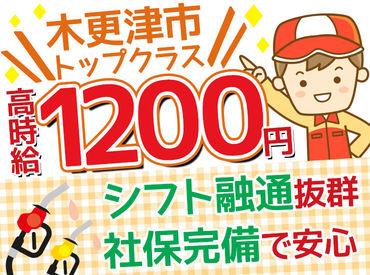 日石レオン株式会社 サンライズ木更津店の画像・写真