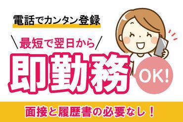 株式会社kotrio 名古屋支店/●Q※派遣先:東海市エリアの画像・写真