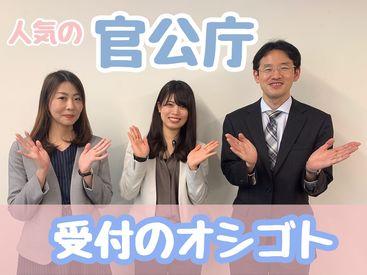 キャリアリンク株式会社 ※東証一部上場/POJ93353の画像・写真