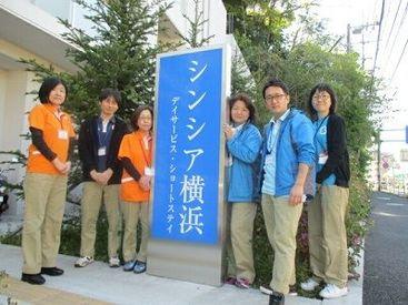 株式会社ユニマットスタッフカンパニー ※勤務地:シンシア横浜/JP000830の画像・写真
