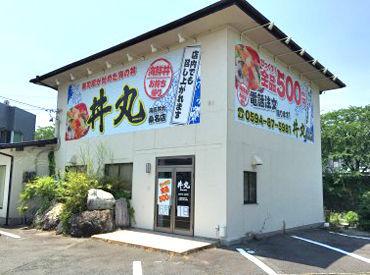 海匠 丼丸 桑名店の画像・写真