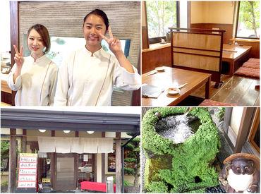新和食 吉田の画像・写真