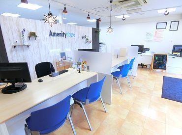 株式会社アメニティーハウス 高知店の画像・写真