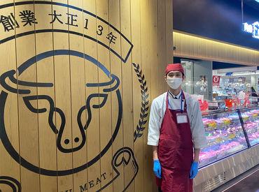 肉の丸一 アピタ新守山店の画像・写真
