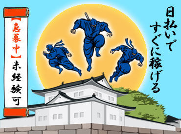 日本トスコム株式会社 上大岡リクルートセンターの画像・写真