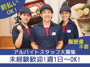 なか卯 松阪大黒田店の画像・写真