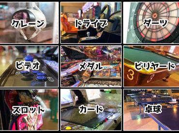 株式会社アメックス (勤務地:ゲームファンタジアン岡崎店)の画像・写真