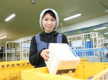 トランコムEX西日本株式会社 筑紫野事業所の画像・写真