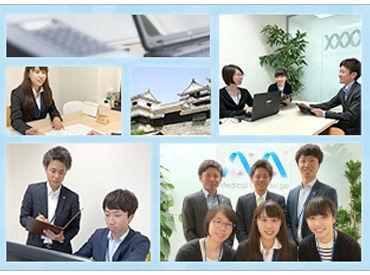 株式会社メディカル・コンシェルジュ 松山支社の画像・写真