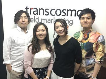 トランスコスモスフィールドマーケティング株式会社の画像・写真