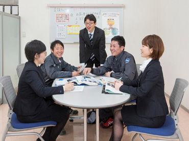 株式会社ISCの画像・写真