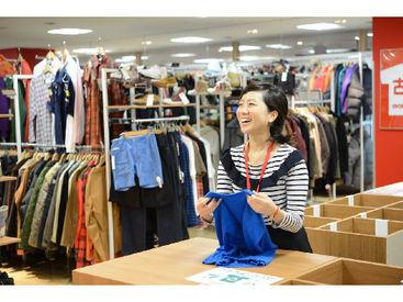 株式会社エコプラス ハードオフ/オフハウス秋田広面店の画像・写真