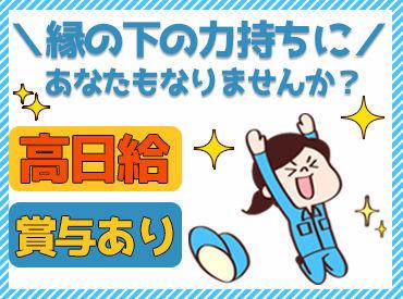 株式会社松本基礎の画像・写真