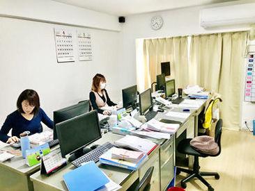日高税務会計事務所の画像・写真
