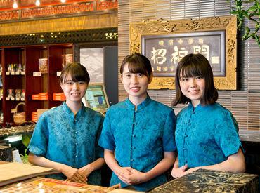 招福門 横浜中華街 本店の画像・写真
