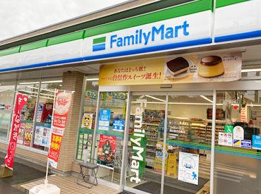 ファミリーマート 掛川家代の里店の画像・写真