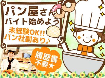レフボン石川店の画像・写真