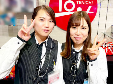 テンイチマックス 和田山店の画像・写真