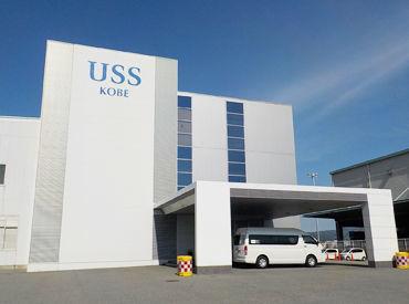 株式会社ユー・エス・エス神戸会場の画像・写真