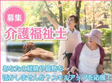 侍(株式会社櫻想)の画像・写真
