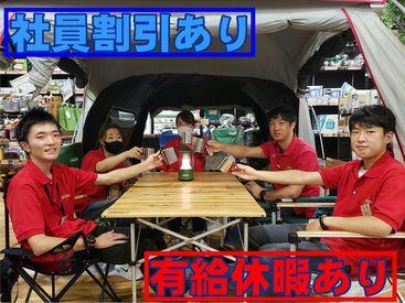 SPOPIA 平塚店の画像・写真