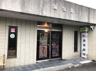 読売センター新居浜東・西の画像・写真