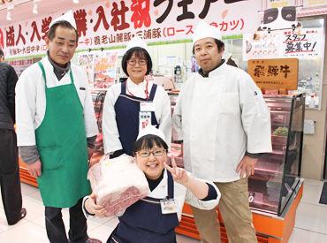 飛騨牛養老ミート販売株式会社の画像・写真