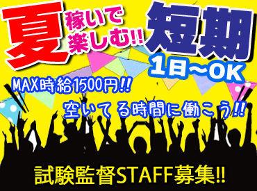 アシスト・ジャパン株式会社 大阪支社の画像・写真