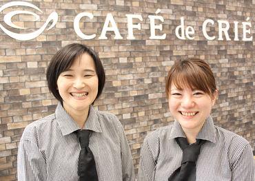 カフェ・ド・クリエ オアシス21店の画像・写真