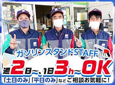 足立石油株式会社 天神川SSの画像・写真