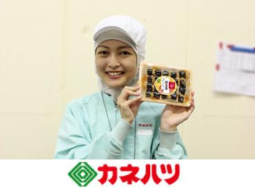 カネハツ食品株式会社 本社の画像・写真