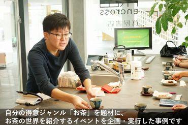 カルチュア・コンビニエンス・クラブ株式会社の画像・写真