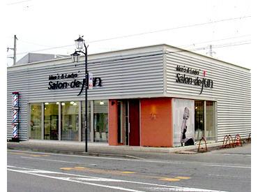 サロン・ド・ジュン 貝沢店の画像・写真