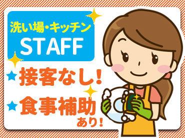 おひつごはん四六時中 スマーク伊勢崎店/U895の画像・写真