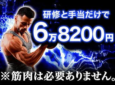 グリーン警備保障株式会社 横浜/藤沢/蒲田支社/AG404ALL017013aDの画像・写真