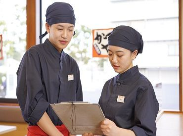 かつや 松山久米店の画像・写真