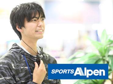 アルペン 大洲店の画像・写真
