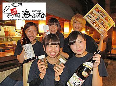 海ぶね 湘南台店の画像・写真