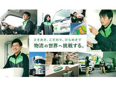株式会社エスラインギフ神戸支店の画像・写真