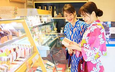 石和名湯館 糸柳の画像・写真