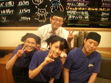てんてん丸伊予松前店の画像・写真