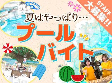 株式会社桐生スイミングスクールの画像・写真